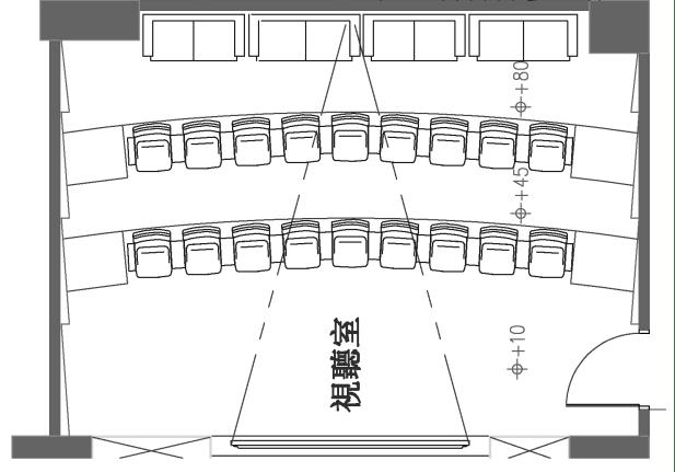 視聽室平面圖